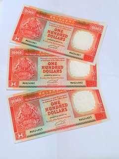 1991年1月1日匯豐百元連號3張