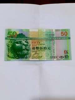 2009年1月1日,6666匯豐50元紙幣