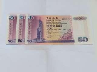 1997年7月1日中銀50元紙幣3張