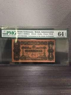 Straits Settlements 1916 $1  PMG 64 EPQ Choice UNC
