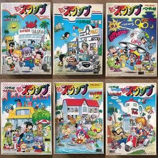 極罕有 絕版珍藏 80年代 IQ博士天神村模型全套 萬代 Bandai