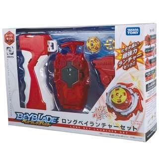 TAKARA TOMY Beyblade Burst God Chouzetsu Super Z B-123 Long Bey Launcher Set (Pre-Order)