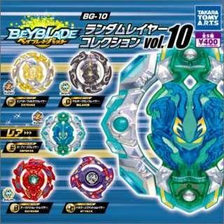 Beyblade Burst God BG - 10 Random Layer Collection 10 Full 5pcs set (Pre-Order)