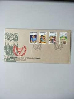 Singapore FDC Disabled Persons