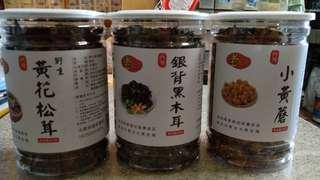 野生黃花松茸,銀背黑木耳,小黃蘑(每罐淨重量250克)原價1罐$150現環保價1罐$100(3罐全要可略減)