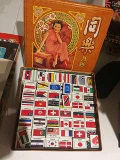Flags of the world eraser