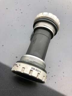 Ridiculously priced: Shimano XT-SLX BB70 Hollowtech II Bottom Bracket