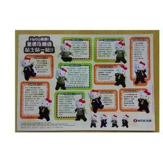Sanrio 1976,2007 Hello Kitty - MTR 地鐵公司 貼紙 (A4 Size) -