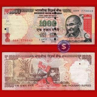 2012 India 1000 rupees Mahatma Gandhi
