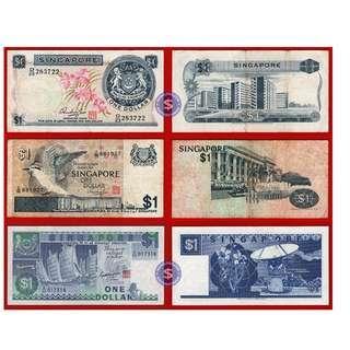 (Lot of 3) 1972 – 1987 Singapore 1 dollar Banknotes Set