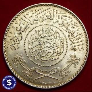 Yr 1370 (1951) Saudi Arabia 1 riyal 917 Silver Coin Abd al-Azīz UNC