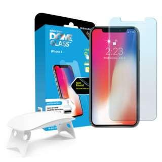 Whitestone iPhone XS/X Tempered Glass Screen Protector