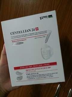 Centellian24 Madeca Derma Mask Sheet