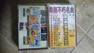 Cantonese cassette tapes