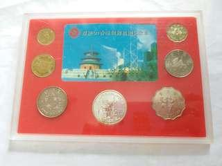 1997 香港回歸紀念幣套裝 連有編號卡 Hong kong memorial dollar coin set with serial number card #trickortreat