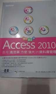 🚚 Access 2010-碁峯