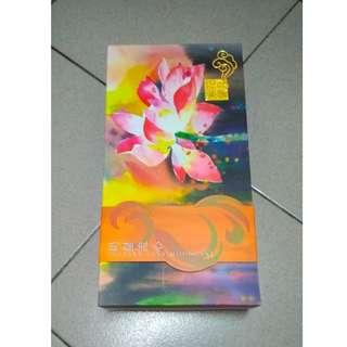 Custard Lava Mooncake Thick Paper Box