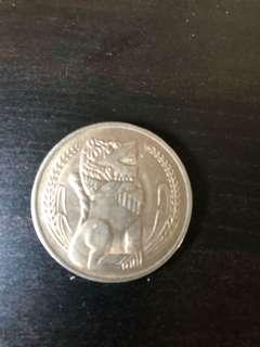 Coin - 1971 with Lion logo