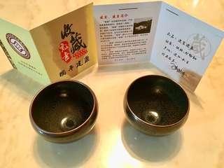 Pair of handmade Tenmoku cups