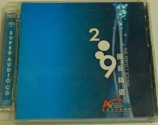 原音精選 2009