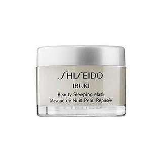 Shiseido beauty sleeping mask