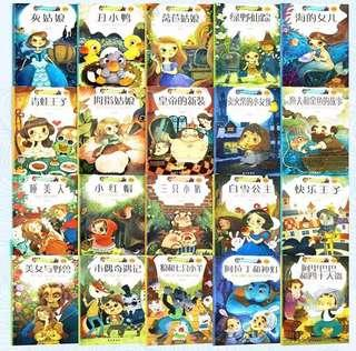 🚚 Chinese story books (20books) - world stories 3-6yrs old