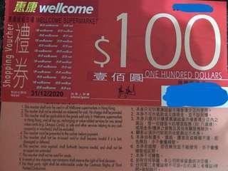 惠康現金卷100元27張,百佳50元現金卷2張