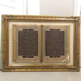 Yasin Frames Wall Deco #midsep50