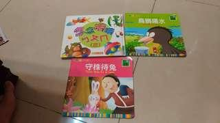 🚚 童書合售