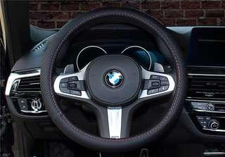 NEW Designs! Car Steering Wheel Cover! Smooth Durable material