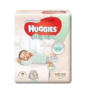 Huggies NB diapers