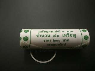 Willie - 5 baht in roll