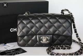 Chanel black mini rectangular
