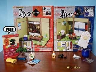 Nendoroid Playset: Japanese Room Set