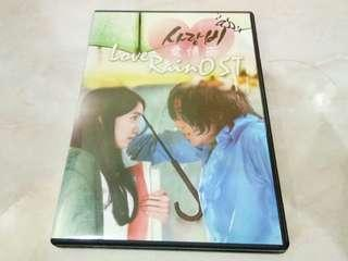 Love rain kdrama ost cd