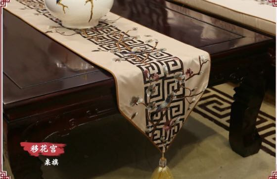 Chinese Style Table Runner Gift For Birthdayhouse Warming