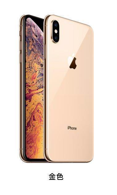 Iphone XS MAX 64gb golden colour brand new 全新