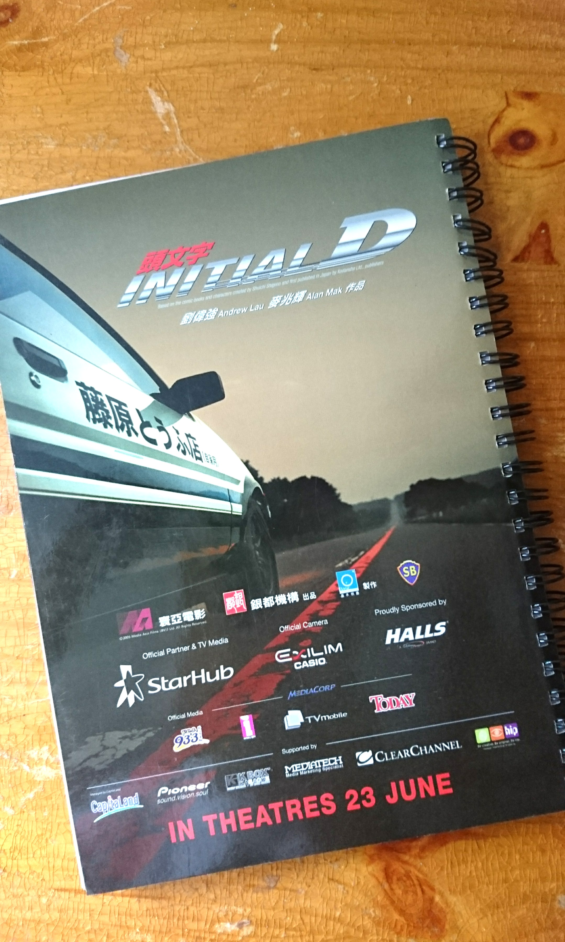 Jay Chou Initial D Movie Notebook from 2005