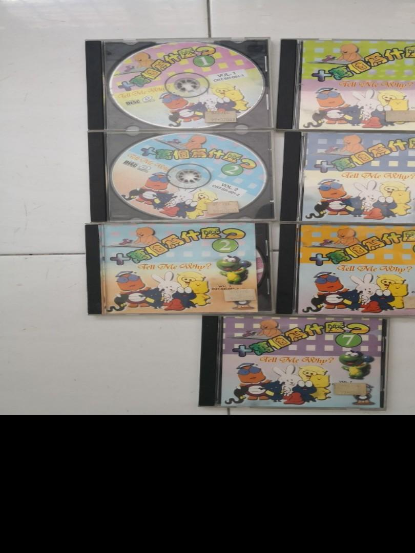 Vcds for kids