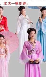 Yanxi palace dress costume - White