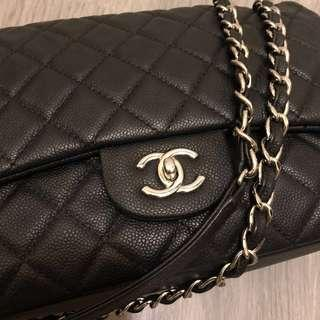 Chanel Flap Chain Bag similar to Classic Flap