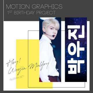 [SHARING] motion graphics slogan set - wanna one park woojin