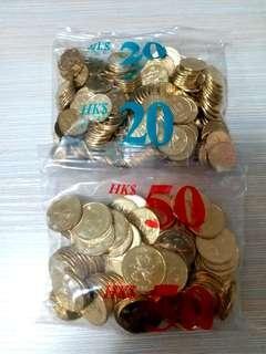 香港15年和17年硬幣