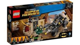 Lego 76056 superhero ( not in production anymore)