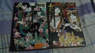 XXXholic Manga volume 14 and 15