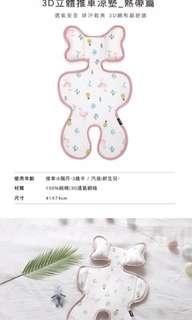 🚚 韓國【Borny】3D立體推車涼墊(推車、汽座、搖椅適用)(熱帶篇)