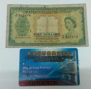 5 Dollar Queen Elizabeth Malaya 1953