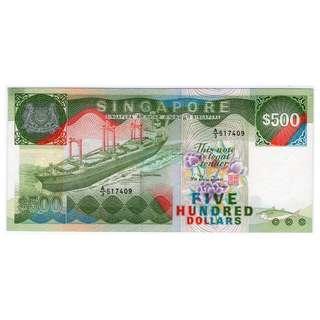 Singapore Ship Series $500 banknote 517409
