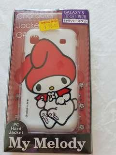 My Melody Galaxy S Mobile Cover