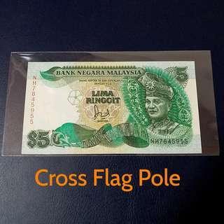 🇲🇾 Malaysia 6th Series RM5 Banknote~Cross Flag Pole